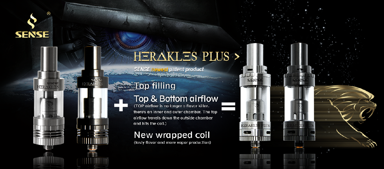Herakles Plus